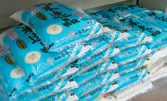 提供品のお米5kg